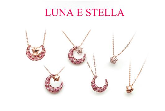 Graceful Oneから新ブランド「LUNA E STELLA」のご紹介