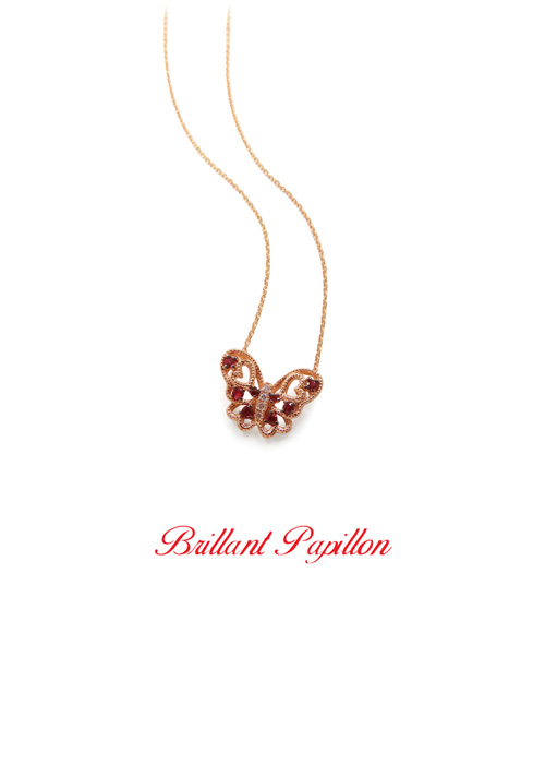 Brillant Papillon ネックレス