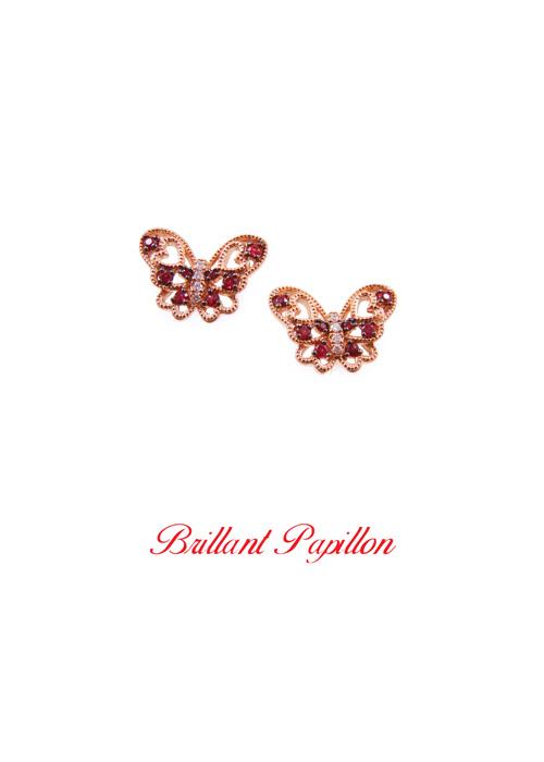 Brillant Papillon ピアス